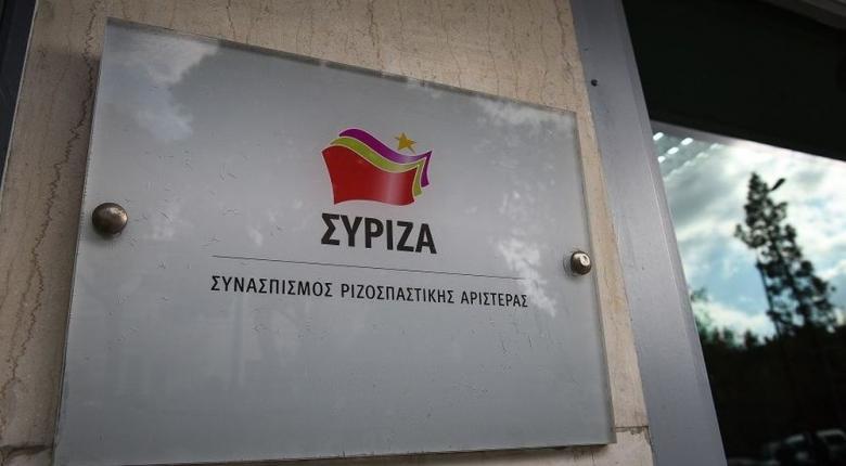 Τροπολογία ΣΥΡΙΖΑ για απαλλαγή από τον ΕΝΦΙΑ στα νησιά κάτω των 1.000 κατοίκων - Κεντρική Εικόνα