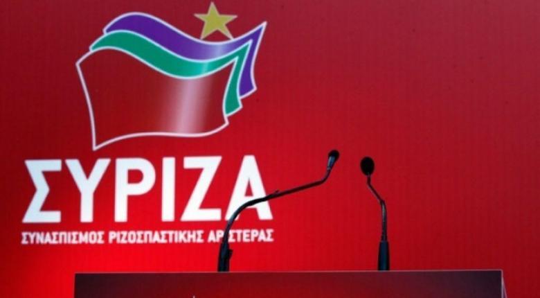 ΣΥΡΙΖΑ: Περισσότερο από ποτέ επίκαιρο το μήνυμα της εργατικής Πρωτομαγιάς - Κεντρική Εικόνα