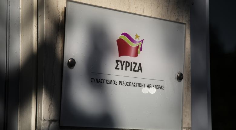 ΣΥΡΙΖΑ: Ο Μητσοτάκης προανήγγειλε αυξήσεις σε φάρμακα και ενέργεια - Κεντρική Εικόνα