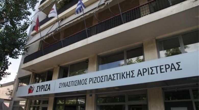 ΣΥΡΙΖΑ σε Μητσοτάκη: Μην μας θυμίζεις πώς εκλέχθηκες αρχηγός της ΝΔ - Κεντρική Εικόνα