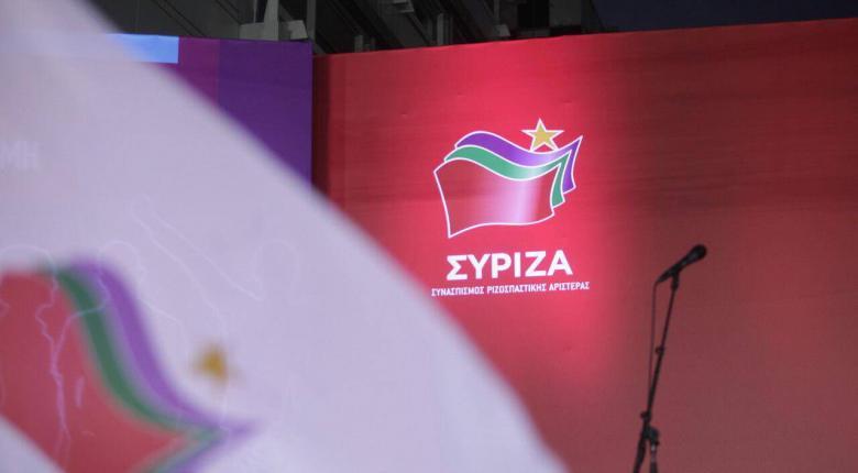 ΣΥΡΙΖΑ: Η κυβέρνηση ΝΔ αποκλειστικά υπεύθυνη αν χαθεί έστω και ένα ευρώ κοινοτικών πόρων - Κεντρική Εικόνα