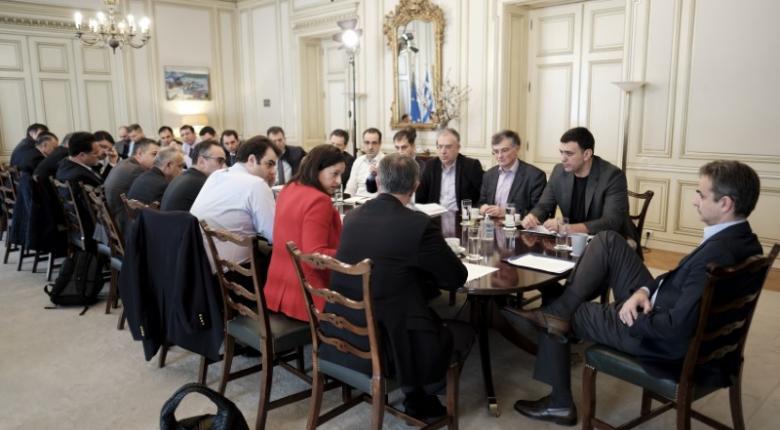 Σύσκεψη στο Μαξίμου: Επιπλέον έκτακτα μέτρα για την αντιμετώπιση του κορονοϊού - Κεντρική Εικόνα