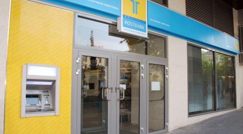 Αίτηση εξαίρεσης στη δίκη για τα επισφαλή δάνεια του Ταχυδρομικού Ταμιευτηρίου - Κεντρική Εικόνα