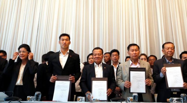 Ταϊλάνδη: 7 κόμματα της αντιπολίτευσης ζητούν από τη χούντα να παραδώσει την εξουσία - Κεντρική Εικόνα