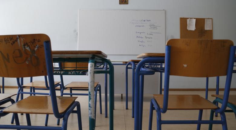 Εμπλοκή στη διαπραγμάτευση με τις απολύσεις σε ιδιωτικά σχολεία - Κεντρική Εικόνα