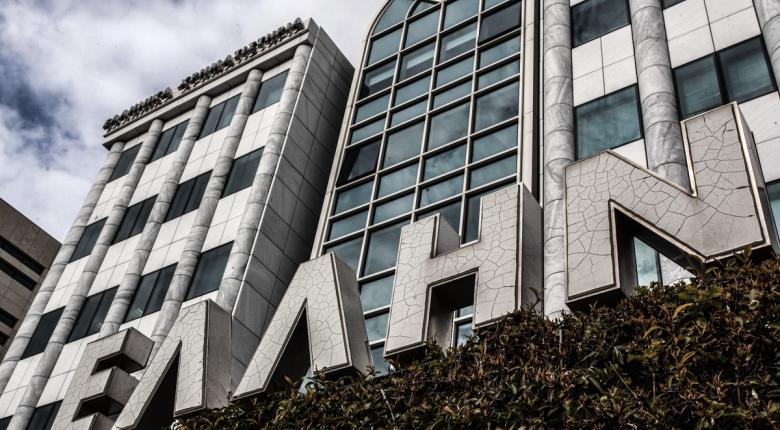 «Έσπρωξαν» σε θετικό πρόσημο το Χρηματιστήριο οι τράπεζες - Κεντρική Εικόνα
