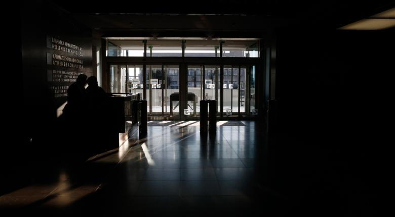 Χ.Α.: Τρίτωσε τις πτωτικές συνεδριάσεις με κλείσιμο κοντά στα χαμηλά ημέρας - Κεντρική Εικόνα