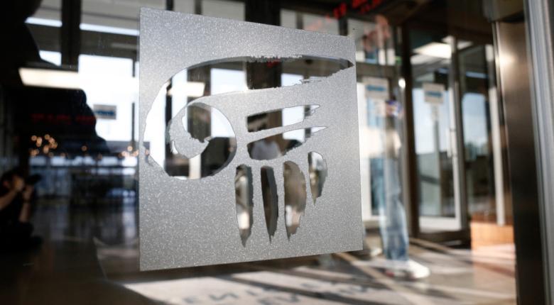 Τραπεζική «βουτιά» στο Χ.Α. - Κεντρική Εικόνα