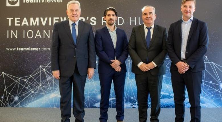Μεγάλη πολυεθνική τεχνολογίας εγκαινίασε Κέντρο Έρευνας και Ανάπτυξης στην Ελλάδα (Photos) - Κεντρική Εικόνα
