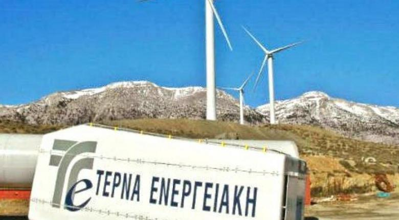 Τέρνα Ενεργειακή: Επιστρέφει 0,30 ευρώ στους μετόχους - Κεντρική Εικόνα