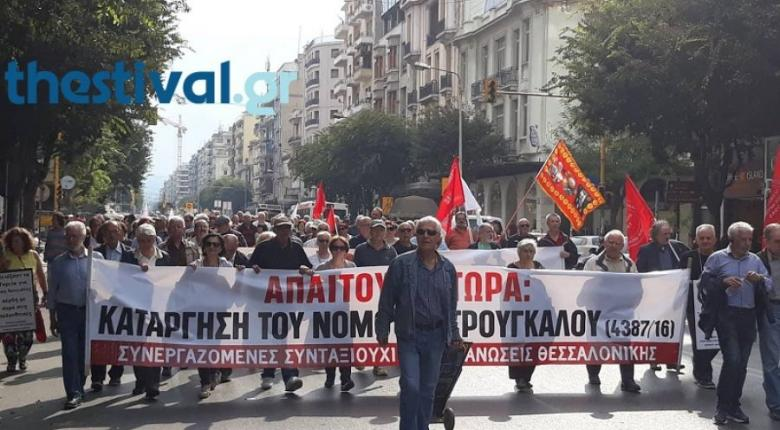 Συγκέντρωση και πορεία συνταξιούχων στη Θεσσαλονίκη - Κεντρική Εικόνα