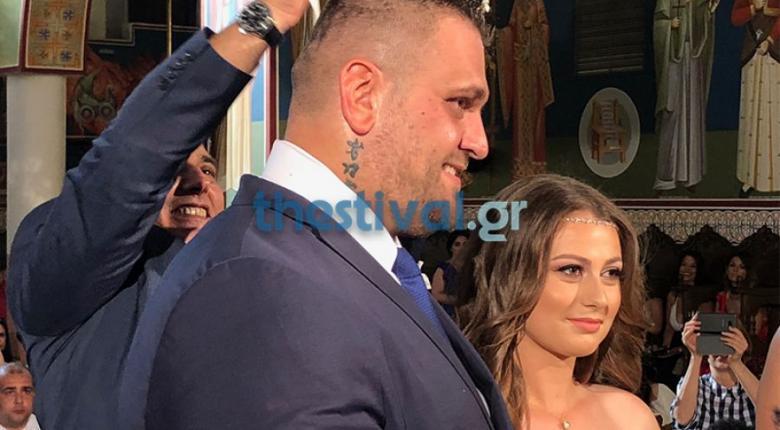 Παντρεύτηκε το «θηρίο» του Ιβάν Σαββίδη (photo & videos) - Κεντρική Εικόνα