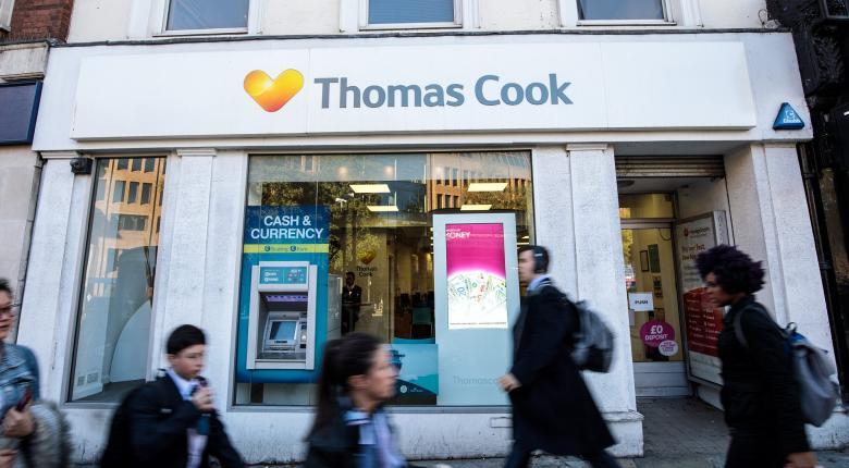 Απαλλαγή από τον φόρο διαμονής για όσους είχαν σύμβαση με την Thomas Cook την περίοδο 23/9 - 10/10 - Κεντρική Εικόνα