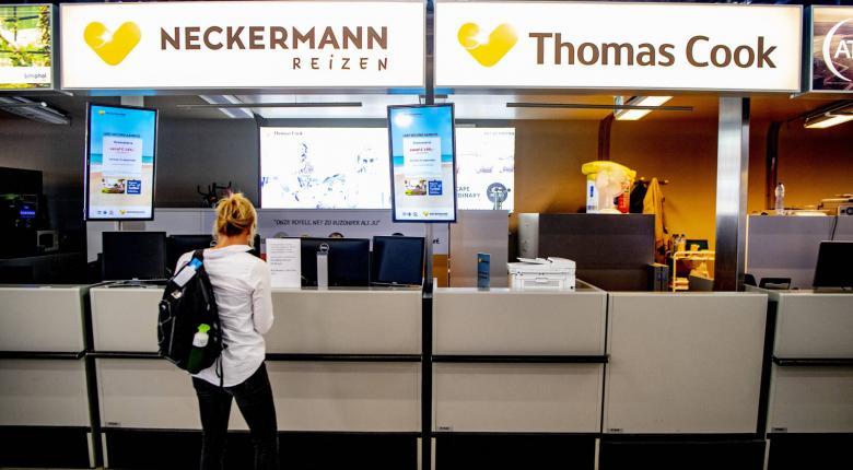 «Λουκέτο» και για την γερμανική Thomas Cook - Στον «αέρα» 660.000 ταξιδιώτες - Κεντρική Εικόνα