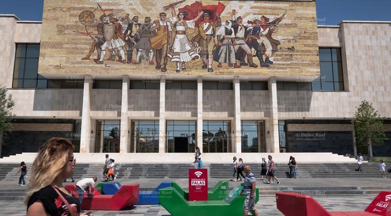 Αλβανία: Ενθαρρυντικά μηνύματα από την ανάπτυξη της οικονομίας - Κεντρική Εικόνα