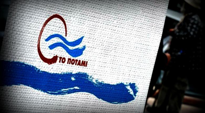 Ποτάμι: Να παραδώσουν τις έδρες τους οι Αμυράς, Δανέλλης, Ψαριανός - Κεντρική Εικόνα