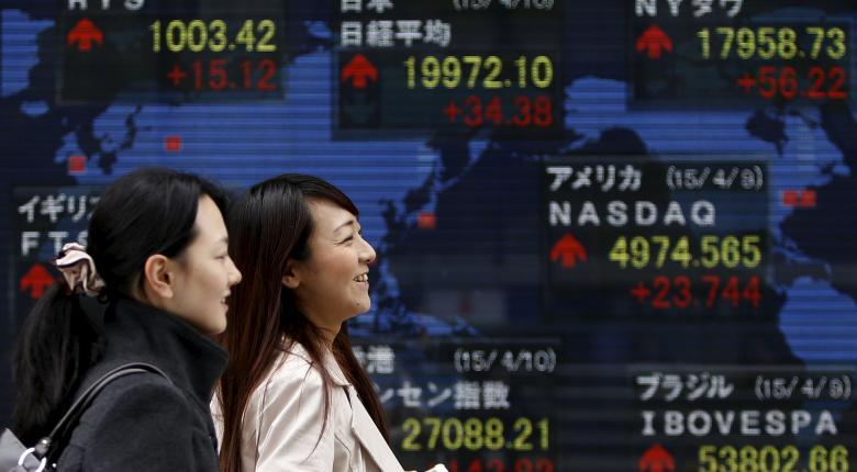 Ιαπωνία: Κλείσιμο με πτώση στο χρηματιστήριο - Κεντρική Εικόνα