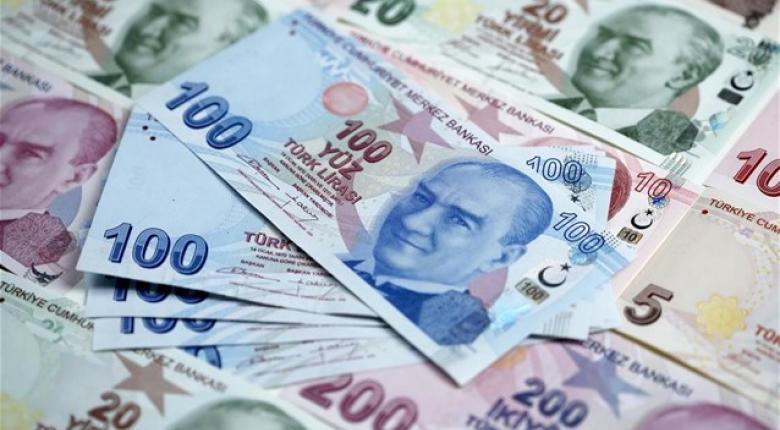Πτώση σχεδόν 2% σημείωσε η τουρκική λίρα έναντι του δολαρίου  - Κεντρική Εικόνα