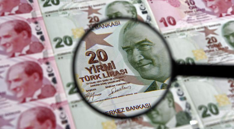 Υποχωρεί η τουρκική λίρα - Κεντρική Εικόνα