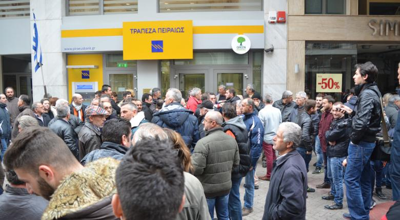Πειραιώς: «Χαμός» στο twitter για τη χρέωση 5 ευρώ σε χιλιάδες λογαριασμούς - Tι απαντά η τράπεζα - Κεντρική Εικόνα