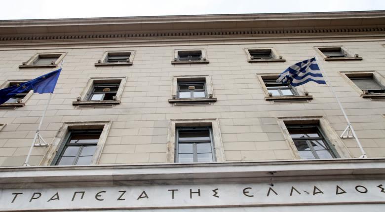 Σημάδια βελτίωσης στην αγορά εμπορικών ακινήτων το 2016 εντοπίζει η Τράπεζα της Ελλάδος - Κεντρική Εικόνα