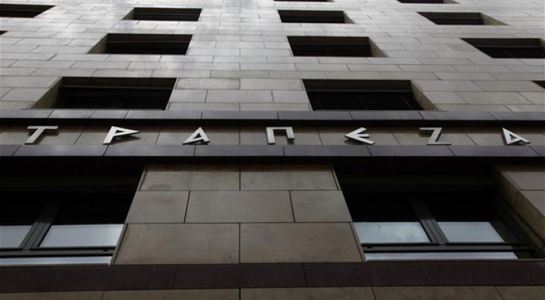 ESM: Ζημιά έως 12,5 δισ. ευρώ για το ελληνικό δημόσιο θα φέρει το σχέδιο της ΤτΕ για δημιουργία bad bank - Κεντρική Εικόνα