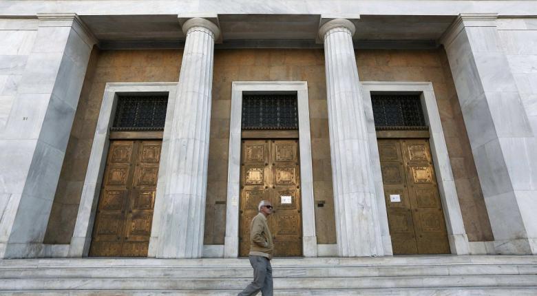 Πότε οι κινήσεις τραπεζικών λογαριασμών σταματούν να προστατεύονται από το απόρρητο - Κεντρική Εικόνα