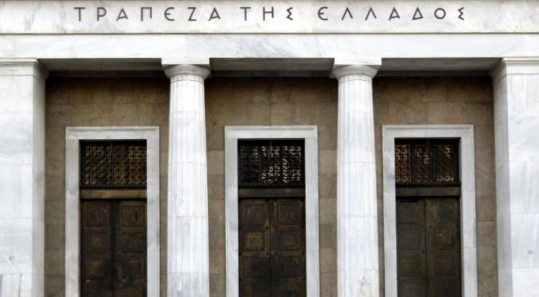 Διαφωνία για τη σύσταση bad bank: Δεν «τα βρίσκουν» Στουρνάρας-κυβέρνηση - Κεντρική Εικόνα