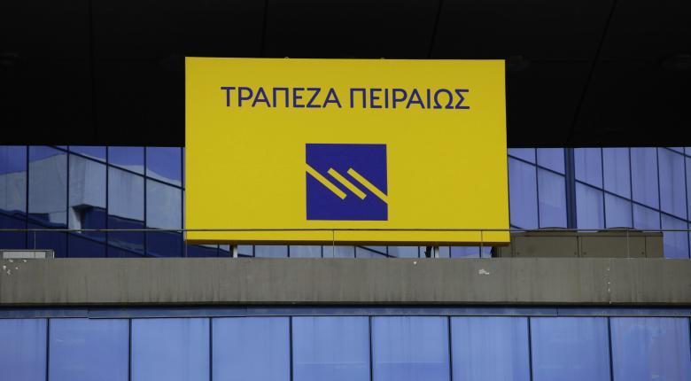 H Τράπεζα Πειραιώς τιτλοποιεί περί τα 4 δισ. ευρώ στο πλαίσιο του «Σχεδίου Ηρακλής» - Κεντρική Εικόνα