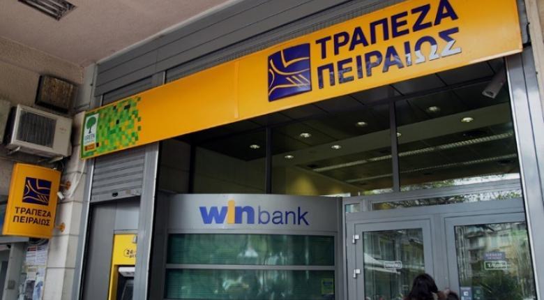 Moody's: Πιθανή η αναβάθμιση της Τράπεζας Πειραιώς – οι προϋποθέσεις - Κεντρική Εικόνα