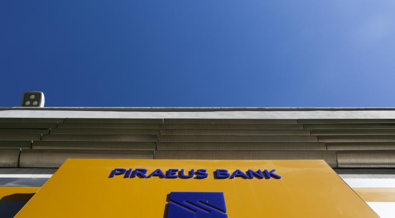 Τράπεζα Πειραιώς: Στα 370 εκατ. ευρώ η επίπτωση στα αποτελέσματα από την κρίση λόγω Covid-19 - Κεντρική Εικόνα
