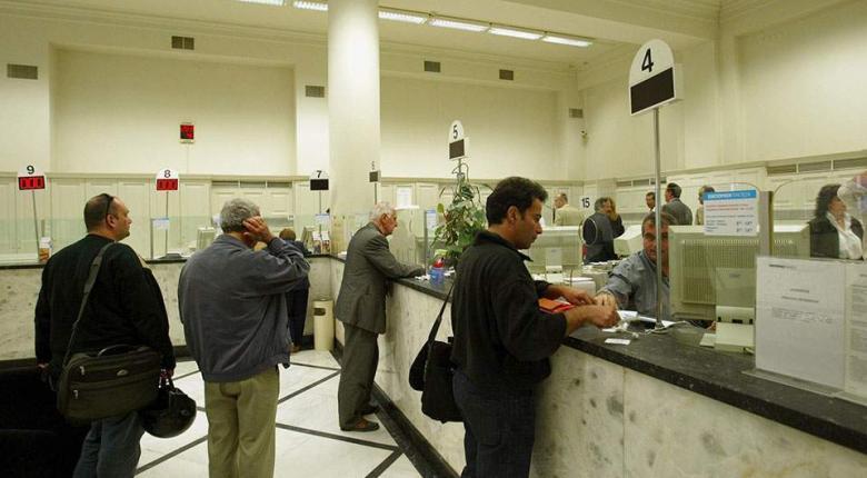 Ποια καταστήματα τραπεζών είναι ανοιχτά απογεύματα και Σάββατο - Κεντρική Εικόνα