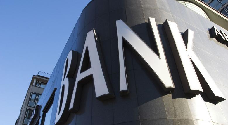 Moody's: Αναβάθμισε τις ελληνικές συστημικές τράπεζες - Κεντρική Εικόνα