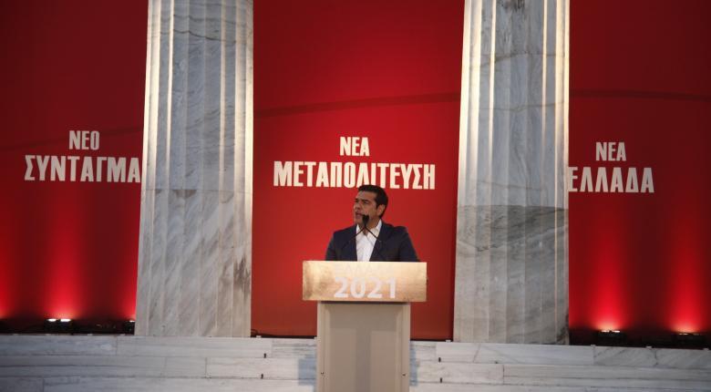 Οι προτάσεις του Αλ. Τσίπρα για τη συνταγματική αναθεώρηση - Κεντρική Εικόνα