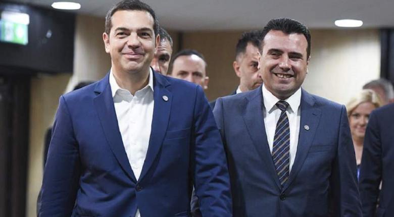 Το βραβείο Αξιοσημείωτου Επιτεύγματος απονεμήθηκε στους Τσίπρα και Ζάεφ - Κεντρική Εικόνα