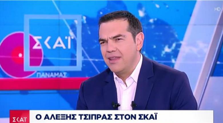 ΝΔ: Η συνέντευξη του κ. Τσίπρα στον ΣΚΑΙ ήταν χρήσιμη - Κεντρική Εικόνα