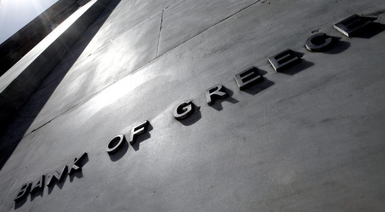 ΤτΕ: Στα €18,4 δισ. το συνολικό ενεργητικό των ασφαλιστικών εταιριών - Κεντρική Εικόνα