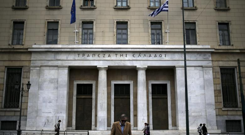 ΤτΕ: Οι 20 βασικοί διαπραγματευτές στην αγορά ελληνικών ομολόγων για το 2020 - Κεντρική Εικόνα