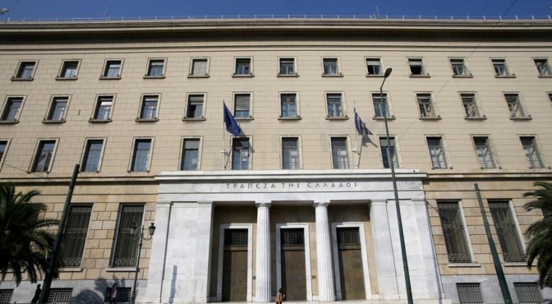 ΤτΕ: Στα 2,512 δισ. ευρώ το ταμειακό έλλειμμα της κεντρικής διοίκησης - Κεντρική Εικόνα