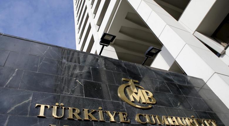 Τουρκία: Η κεντρική τράπεζα μείωσε ξανά το βασικό επιτόκιο κατά 2 μονάδες - Κεντρική Εικόνα
