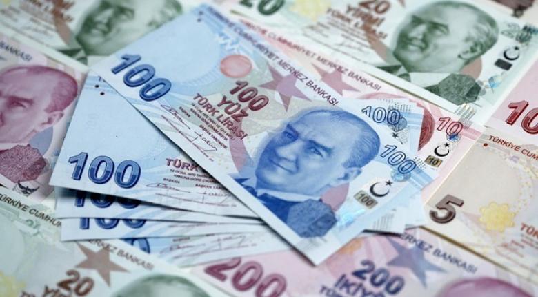 Τουρκία: Αμετάβλητα τα επιτόκια, υποχωρεί η λίρα - Κεντρική Εικόνα