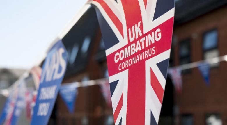 Κορωνοϊός: Ενδείξεις ότι η «μετάλλαξη του Λονδίνου» είναι πιο θανατηφόρα  - Κεντρική Εικόνα