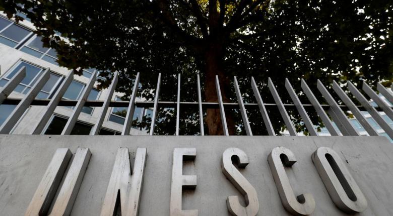 Το Ισραήλ αποχωρεί επισήμως από την Unesco - Κεντρική Εικόνα