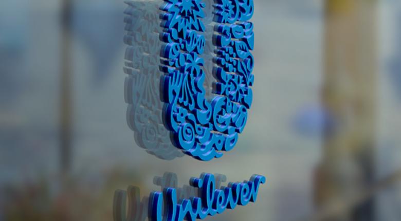 Ενισχυμένες πωλήσεις το τρίτο τρίμηνο για τη Unilever - Κεντρική Εικόνα