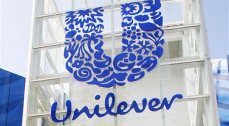 Unilever: Εγκαταλείπει τα σχέδια μίας έδρας στην Ολλανδία, διατηρεί τη βάση στη Βρετανία - Κεντρική Εικόνα