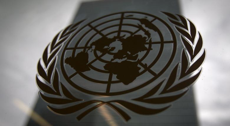 Πέντε χώρες ζητούν από τον ΟΗΕ να μην αποδεχθεί την τουρκολιβυκή συμφωνία - Κεντρική Εικόνα