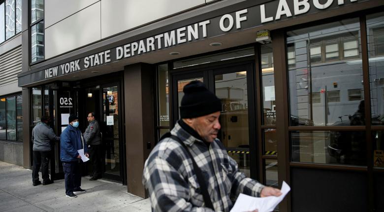 ΗΠΑ: Απώλεια 22 εκατ. θέσεων εργασίας στον Απρίλιο - Ρεκόρ από την εποχή της Μεγάλης Ύφεσης! - Κεντρική Εικόνα