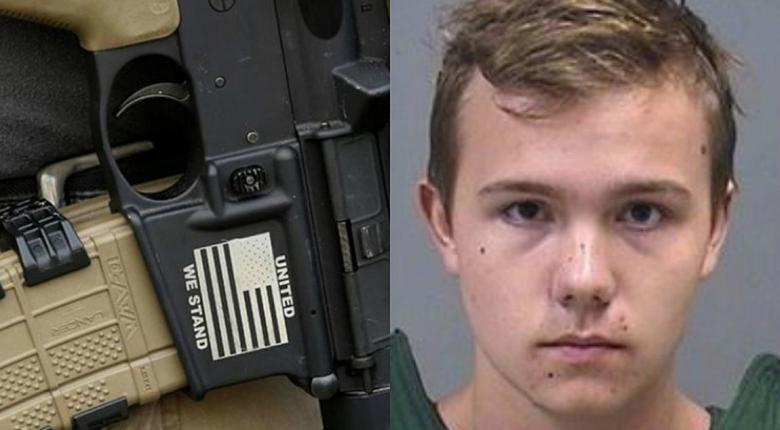 ΗΠΑ: 25 όπλα έκρυβε στο σπίτι του 18χρονος που είχε αναρτήσει απειλητικά μηνύματα στο ίντερνετ - Κεντρική Εικόνα