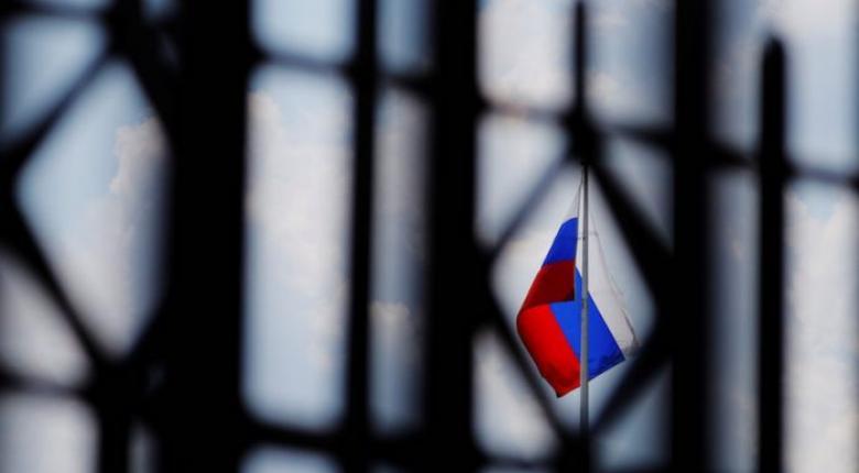 Η Ρωσία μείωσε τις επενδύσεις της σε αμερικανικά κρατικά ομόλογα - Κεντρική Εικόνα