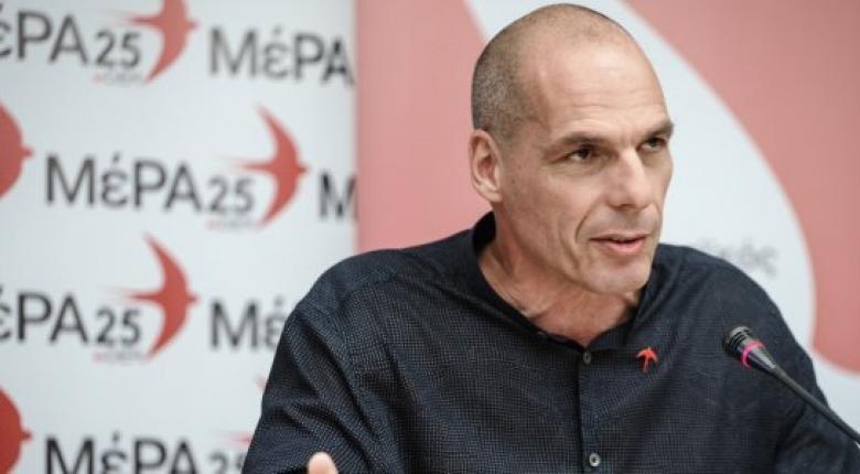 Γιάνης Βαρουφάκης: Γιορτή της Δημοκρατίας, προχωράμε - Κεντρική Εικόνα